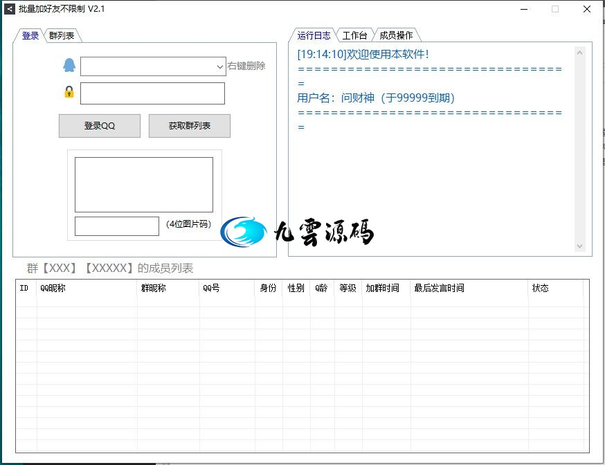 QQ截图20200410191412.jpg