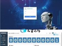 价值4800的电销语音机器人完整版源码+文字教程