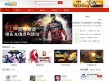 H5手机游戏联运推广平台源码 系统网站源码