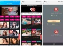 独家诺诺二开视频打赏源码 带试看+防封+VIP付费看视频+代理平台